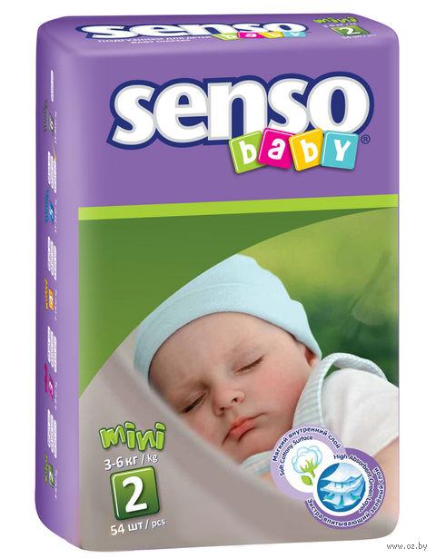 "Подгузники ""Senso baby. Mini"" (3-6 кг; 54 шт.) — фото, картинка"