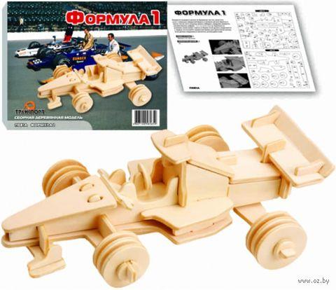 """Сборная деревянная модель """"Формула 1"""" (малая) — фото, картинка"""