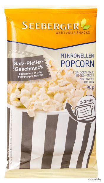 """Попкорн """"Seeberger. С солью и перцем"""" (90 г) — фото, картинка"""