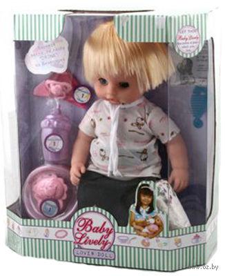 "Кукла ""Baby Lively"" (мальчик; с аксессуарами)"
