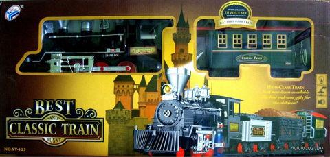 "Железная дорога ""Best Classic Train"" (арт. YY-125)"