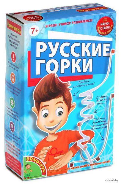 """Набор для опытов """"Русские горки"""" — фото, картинка"""