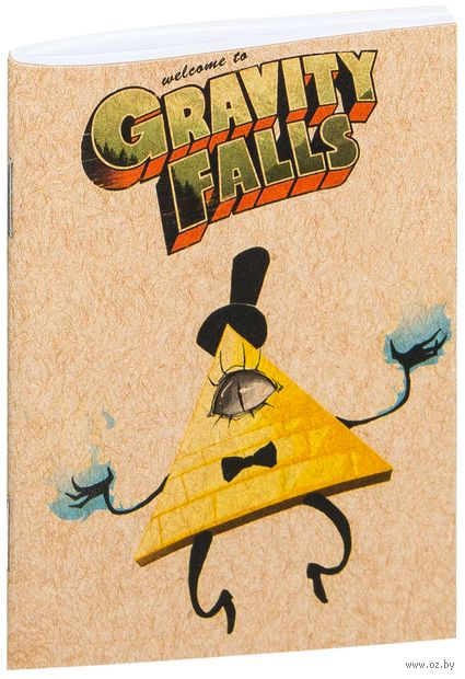 "Блокнот крафт ""Гравити Фолз. Билл"" (А7; арт. 518)"
