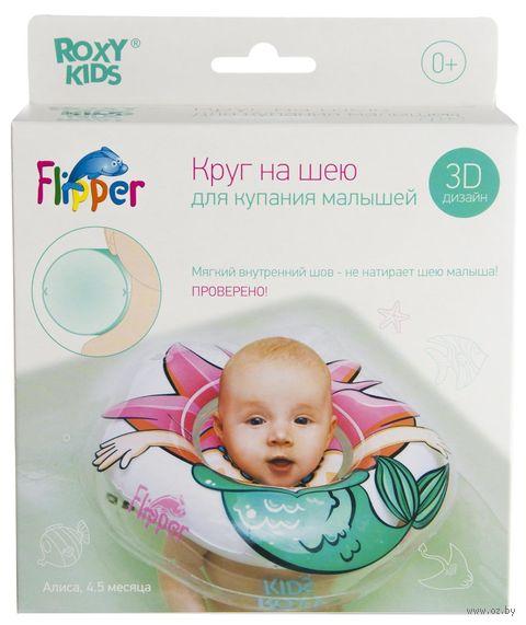 """Круг для купания малыша """"Русалка"""" — фото, картинка"""