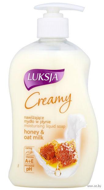 """Жидкое мыло """"Creamy. С маслом Ши и медом"""" (450 мл)"""