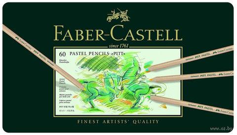 Пастельные карандаши PITT® (60 цветов)