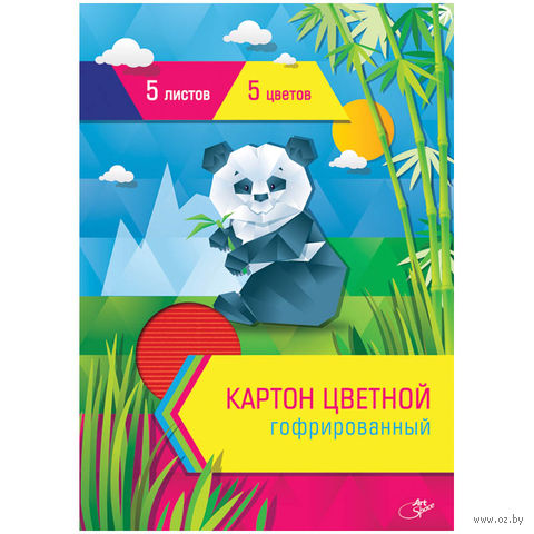 Картон цветной гофрированный А4 (5 цветов; 5 листов)