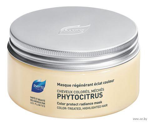 """Маска для окрашенных волос """"Phytocitrus"""" (200 мл)"""
