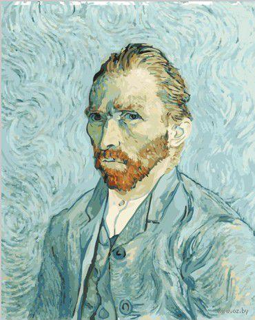 """Картина по номерам """"Винсент Ван Гог (автопортрет)"""" (400х500 мм)"""