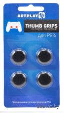 PS 4 Накладки Artplays Thumb Grips защитные на джойстики геймпада (4 шт) черные