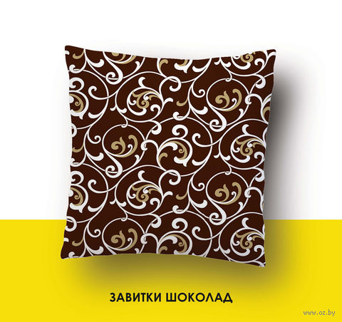 "Наволочка хлопковая ""Завитки шоколад"" (50x70 см) — фото, картинка"