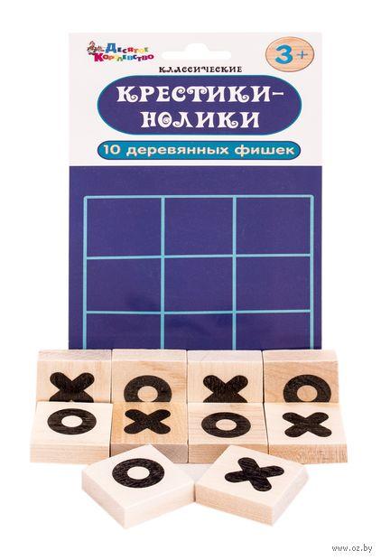 Крестики-нолики (арт. 02654) — фото, картинка