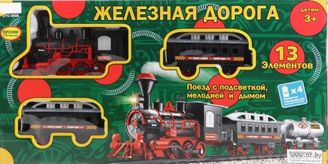 Железная дорога (арт. ZYC-0856-1)