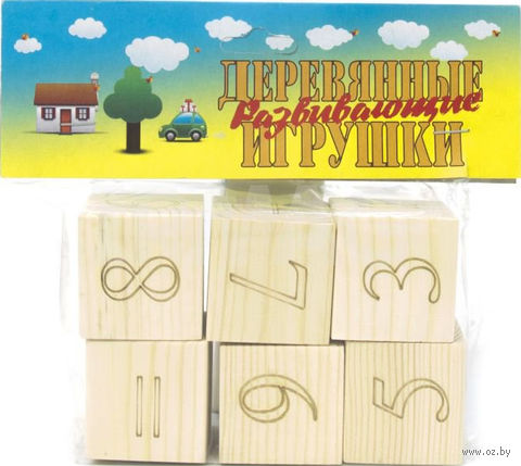 "Кубики ""Цифры и знаки"" (6 шт)"