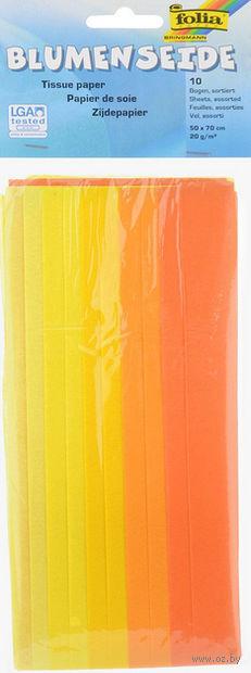 Бумага папиросная (желтый микс; 500х700 мм; 10 листов)