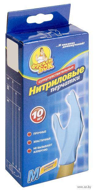 Перчатки одноразовые нитриловые (M; 5 пар; арт. 17400500) — фото, картинка