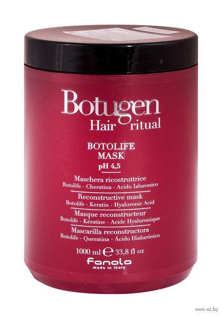 """Маска для волос """"Botolife"""" (1 л) — фото, картинка"""