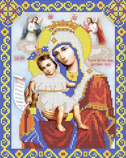 """Вышивка бисером """"Богородица. Достойно есть"""" (250х200 мм; арт. НКБА4-078) — фото, картинка"""