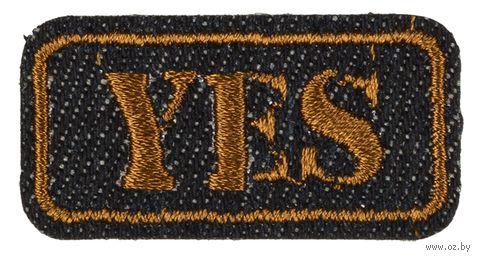 "Термоаппликация ""Yes"" (арт. 4821E) — фото, картинка"