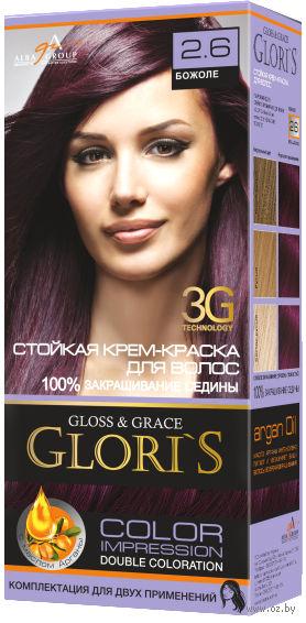 Крем-краска для волос (тон: 2.6, божоле; 2 шт.) — фото, картинка