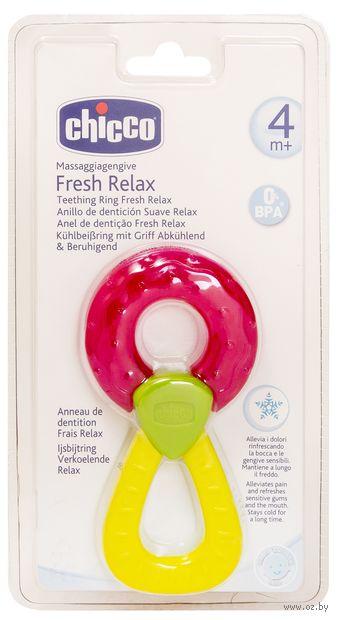 """Прорезыватель охлаждающий """"Fresh Relax. Кольцо"""" (розовый)"""