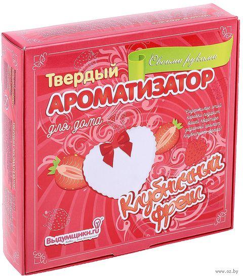 """Набор для изготовления твердого ароматизатора """"Клубничный фрэш"""" — фото, картинка"""