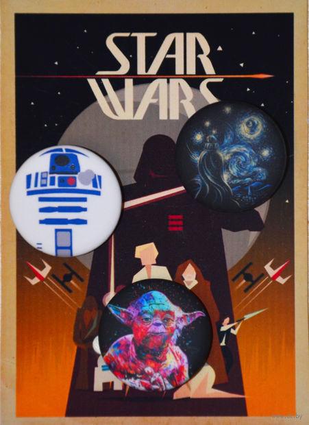 "Набор значков маленьких ""Star Wars"" (арт. 628) — фото, картинка"