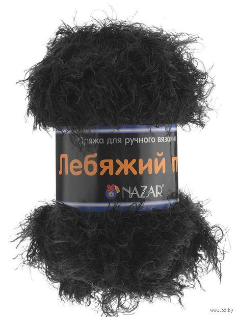 NAZAR. Лебяжий пух №2510 (100 г; 170 м) — фото, картинка