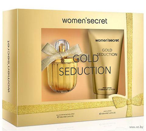 """Подарочный набор """"Women'secret"""" (парфюмерная вода, лосьон для тела) — фото, картинка"""