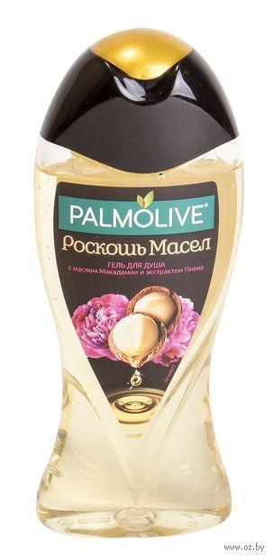 """Гель для душа """"С маслом макадамии и экстрактом пиона"""" (250 мл) — фото, картинка"""