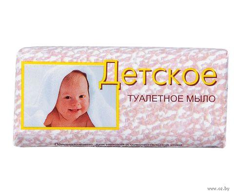 """Мыло """"Детское"""" (100 г)"""