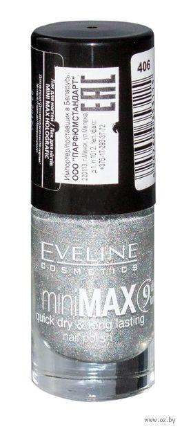 Лак для ногтей Mini max Holografic №406 (5 мл)