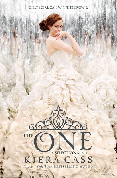 The One (м). Кира Касс