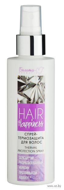 "Спрей-термозащита для волос ""Hair Happiness"" (150 мл) — фото, картинка"