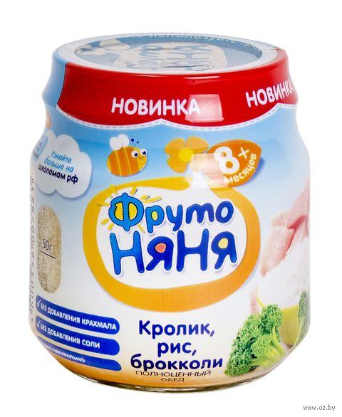 """Детское пюре ФрутоНяня """"Кролик, рис, брокколи"""" (100 г) — фото, картинка"""