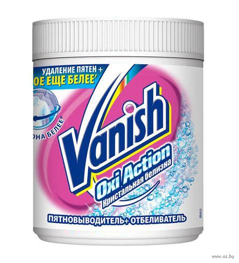 """Пятновыводитель VANISH Oxi Action """"Кристальная белизна"""" (500 г)"""