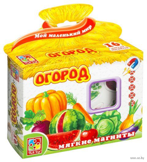 """Набор магнитов """"Огород"""""""