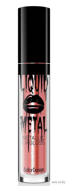 """Блеск для губ """"Liquid Metal"""" тон: 2, морковный — фото, картинка"""