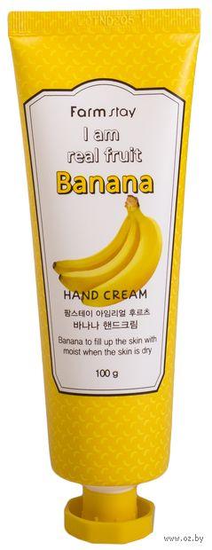 """Крем для рук """"С экстрактом банана"""" (100 мл) — фото, картинка"""