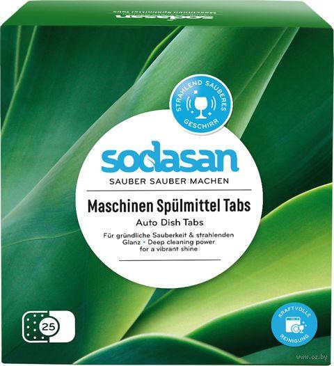 Таблетки для посудомоечных машин (25 шт.) — фото, картинка