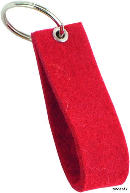 Брелок войлочный (красный)