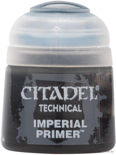 Paint Pots: Imperial Primer 12ml (27-01)