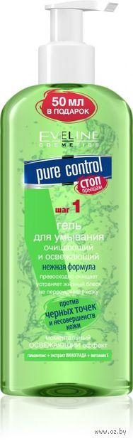 """Гель для умывания """"Pure Control. Очищающий и освежающий"""" (200 мл)"""