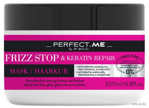 "Маска для волос ""Frizz stop and keratin repair"" (200 мл) — фото, картинка"