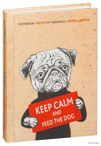 """Блокнот """"Будь спокоен и покорми собаку"""" (А6)"""