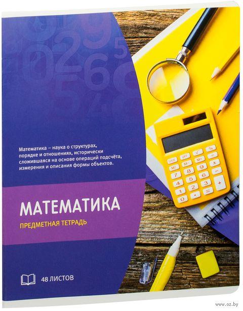 """Тетрадь полуобщая в клетку """"Математика"""" (48 листов) — фото, картинка"""