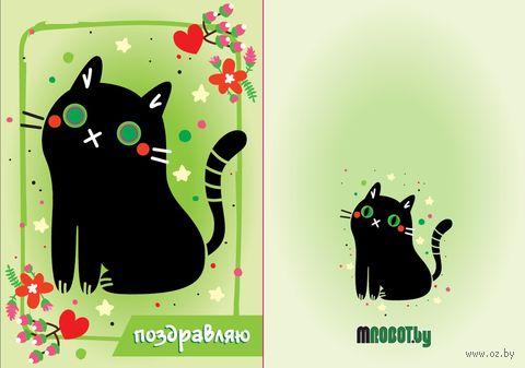 """Набор для изготовления электронной открытки """"Чёрный Кот"""" — фото, картинка"""