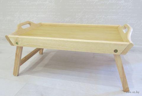 Столик-поднос деревянный (340х550 мм; арт. PH993) — фото, картинка
