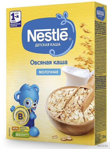 "Каша детская ""Nestle. Молочная овсяная"" (220 г) — фото, картинка"