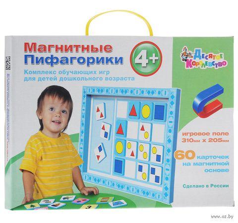 Магнитные Пифагорики - 2